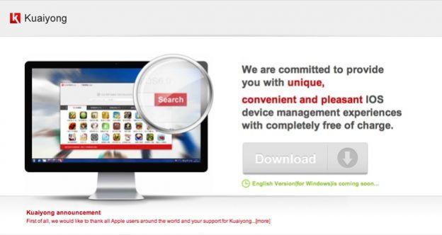 App Store pirata per iPhone e iPad in Cina senza jailbreak