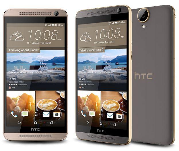 HTC One E9+ prezzo