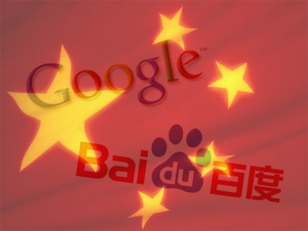 google governo cinese