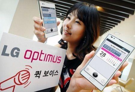LG Quick Voice, un nuovo avversario per Siri e S Voice