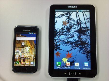 Samsung Galaxy Tab ad Agosto 2010