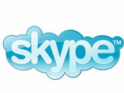 Skype: Wi-Fi gratuito