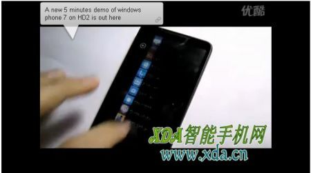 windows phone 7 htc hd 2