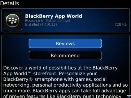 BlackBerry App World si aggiorna alla versione 1.1.0.33