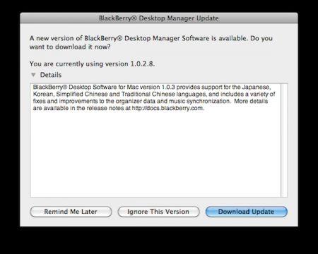 BlackBerry Desktop Manager for Mac si aggiorna alla versione 1.0.3