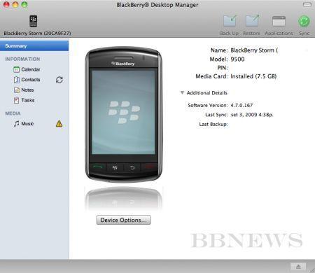 BlackBerry Desktop Manager per Mac: Ottimo, ma se non abbiamo il firmware!!!