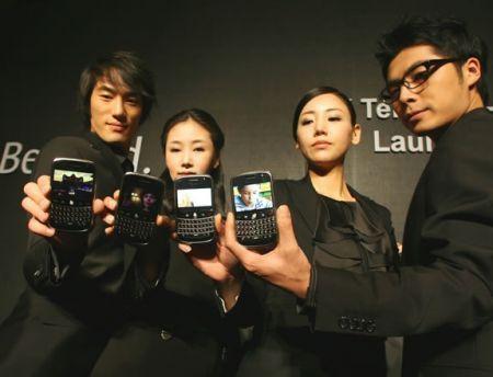 Tutorial: Alcune operazioni da effettuare prima di vendere uno smartphone BlackBerry