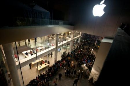apple store Carugate