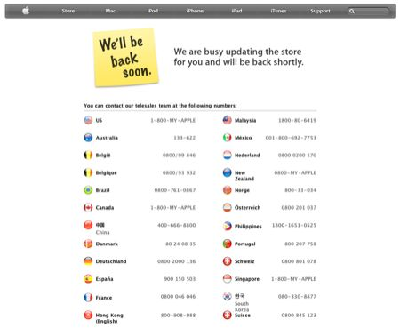 Apple Store down. Sta per arrivare l'iPad2?