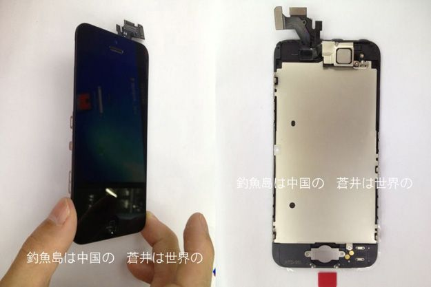 iPhone 5, pubblicate nuove immagini del pannello frontale