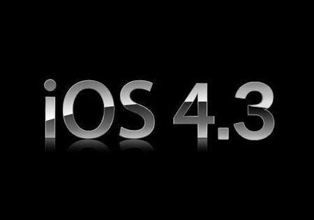 iOS 4.3 potrebbe arrivare già questa sera [8 marzo]