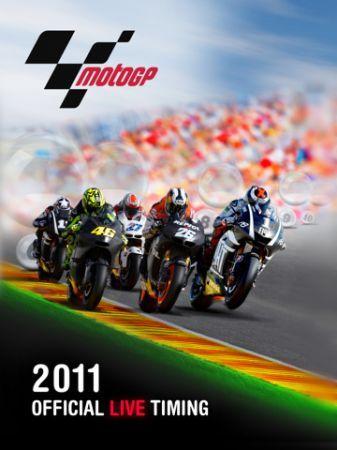 MotoGP per iPad