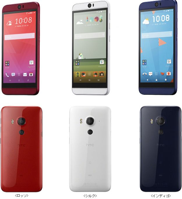 HTC J Butterfly, lo smartphone che superò One M9