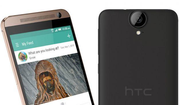HTC One E9+ scheda tecnica