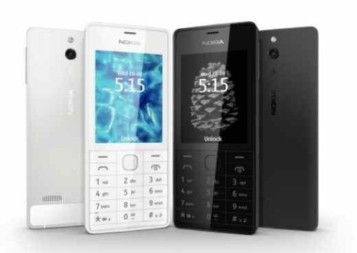 Nokia 515: scheda tecnica e prezzo [VIDEO]