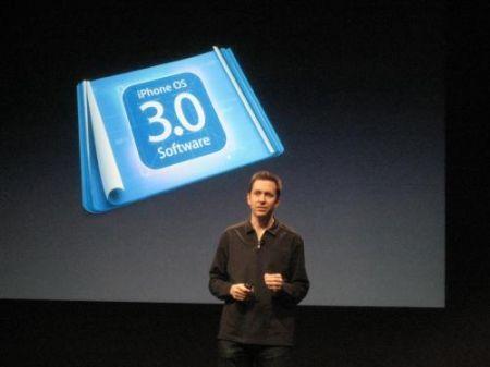 Apple iPhone 3.0: svelata data annuncio e caratteristiche tecniche