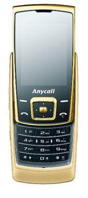 Samsung SGH E848 Gold Edition