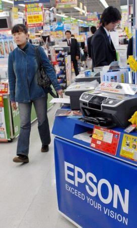 Hacker attaccano Epson: sottratti dati di 350 mila clienti