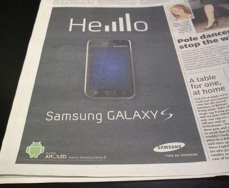 iPhone 4: Samsung Galaxy S in regalo ai delusi dello smartphone Apple