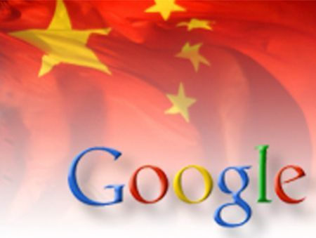 Google reindirizza su Hong Kong: Cina censura Google.com.hk