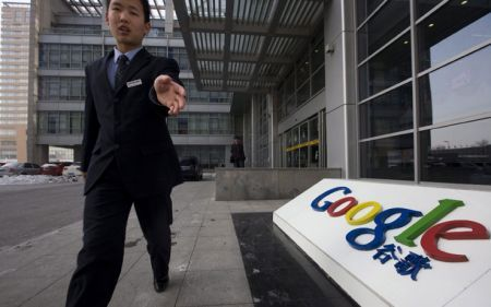 Google Vs Cina: Pechino blocca Gmail?