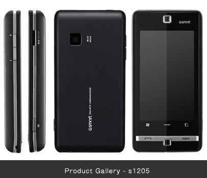 GSmart S1205: smartphone touchscreen Dual SIM