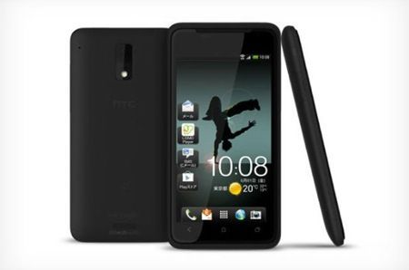 HTC J ufficiale: connessione WiMAX, Android Ice Cream Sandwich e cuffie Beats Audio