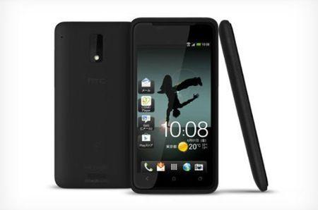 HTC J ufficiale: connessione WiMAX, Android 4 e cuffie Beats Audio