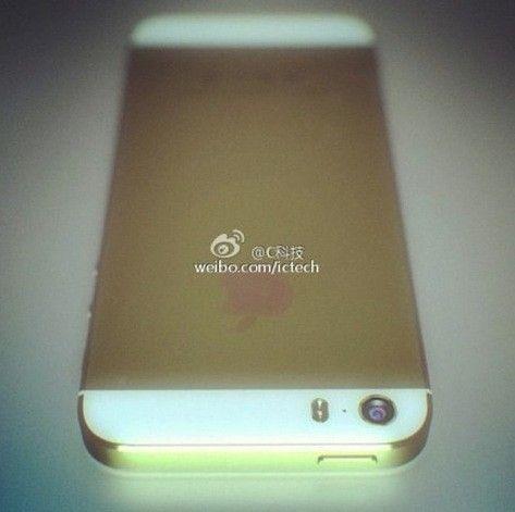 iPhone 6 schermo alluminio