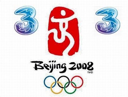 Il carrier TRE e le Olimpiadi di Pechino 2008