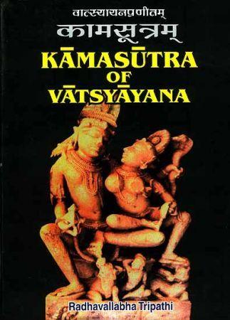 e-book kamasutra