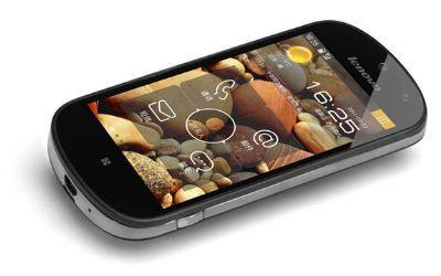 CES 2012: Lenovo S2, lo smartphone super sicuro