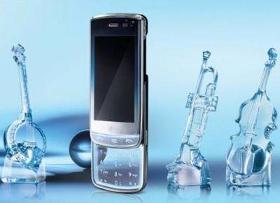LG GD900: cellulare con tastierino trasparente in video