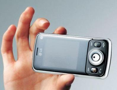 Anteprima: LG KT520 cellulare HSDPA low cost