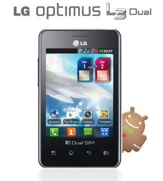LG Optimus L3 Dual, scheda tecnica della nuova versione con dual SIM