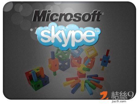 Skype, Unione Europea autorizza Microsoft per l'acquisto