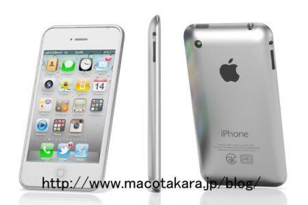 iPhone 5: cover in alluminio, processore A5, nuova antenna e design arrotondato?