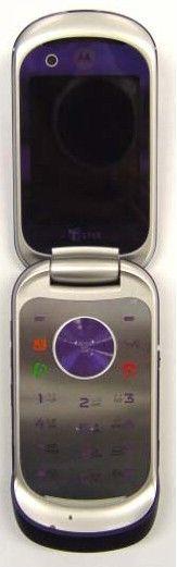 Motorola VU20: nuovo nato in casa Motorola.