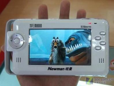 Newman M8000 PMP