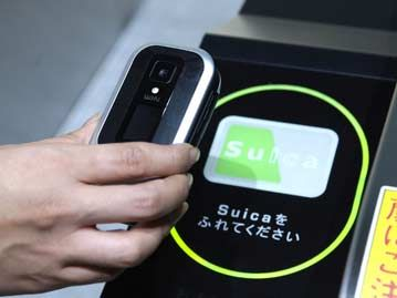Tecnologia NFC a Nizza: entro il 2012 in Francia via libera ai micro pagamenti