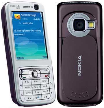 Nokia N73 special edition Ramadan