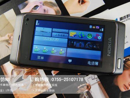 Nokia N8: in arrivo il clone cinese