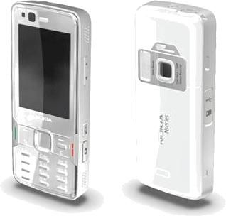 Nokia N82 Titanium White