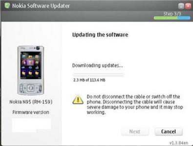 Aggiornamento per Nokia N95 ufficiale!