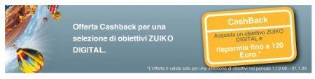 Olympus rimborsa l'acquisto degli obiettivi Zuiko Digital