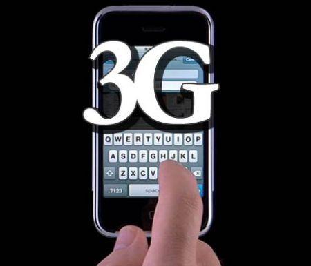 iPhone 3G: trucchi e segreti per sfruttare al meglio il proprio dispositivo