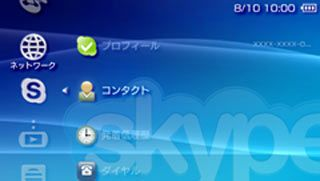 Sony PSP, firmware 3.93 con Skype!
