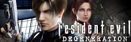 Resident Evil Degeneration per Nokia N-Gage