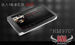 RAmos RM970, Multimedia Player Multifunzione