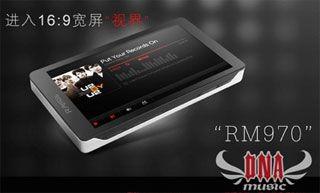 RAmos RM970